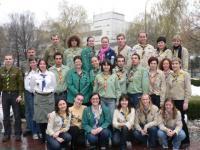 25 November 2007. Project participants