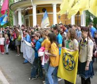17 May 2008. Ukrainian Children organisations meet together