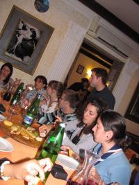 Итальянский вечер